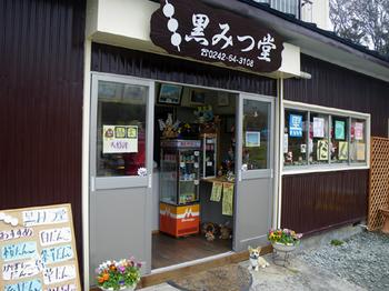 200911132
