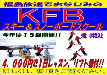 Kfb500