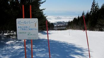 2011022310