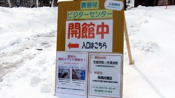 201103311