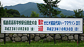 201109011