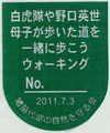 20110703