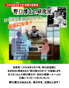 Noguchi_lab1