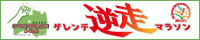 Marathon_banner200