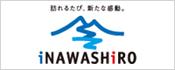 Inawashiro_ski