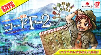 Code_f2